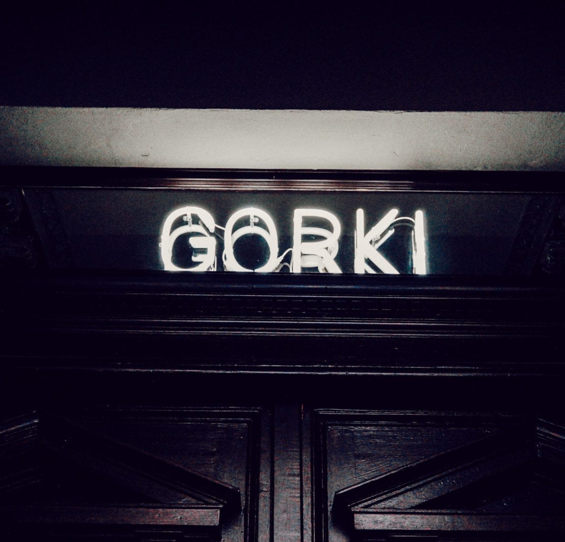 Gorki Apartments, a decidedly hip lifestyle hotel in the heart of Berlin's central Mitte neighborhood.
